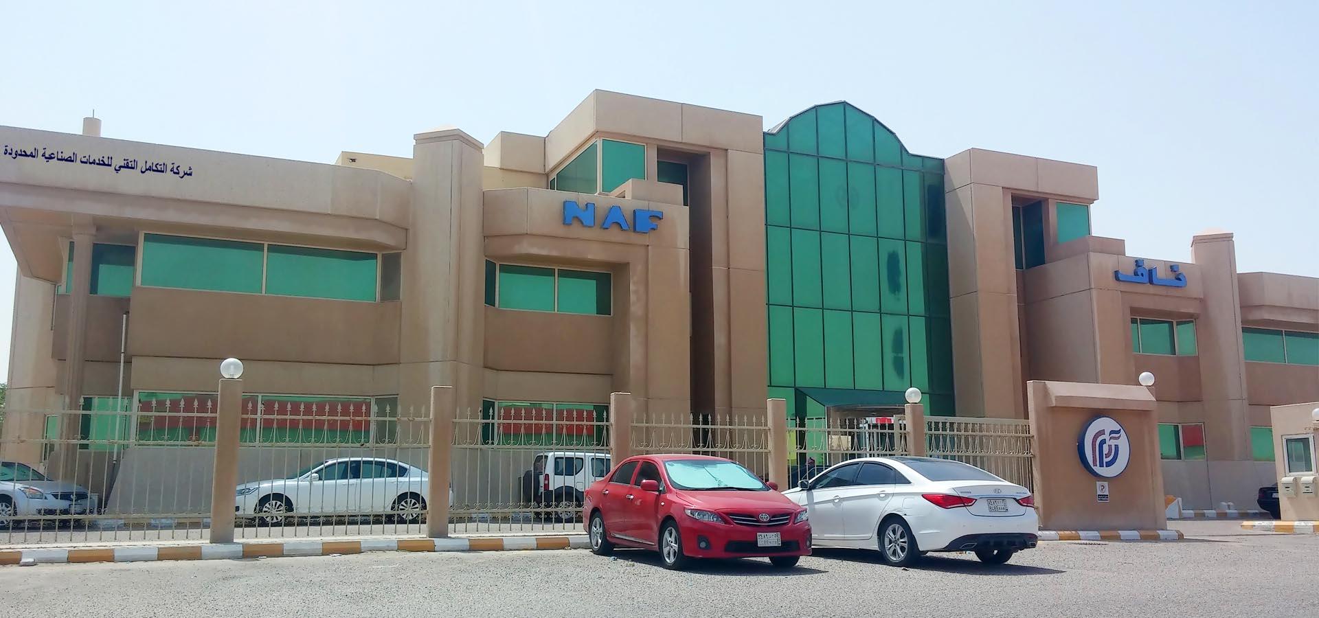ITIS Office